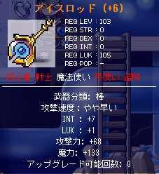 20080511190115.jpg