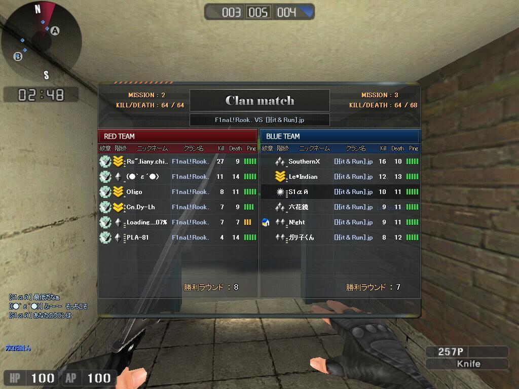 ScreenShot_0_20080601195035.jpg