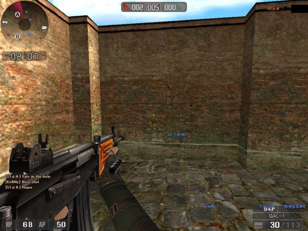 ScreenShot_1_20080617234711.jpg