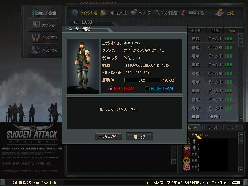 ScreenShot_1_20080807232203.jpg