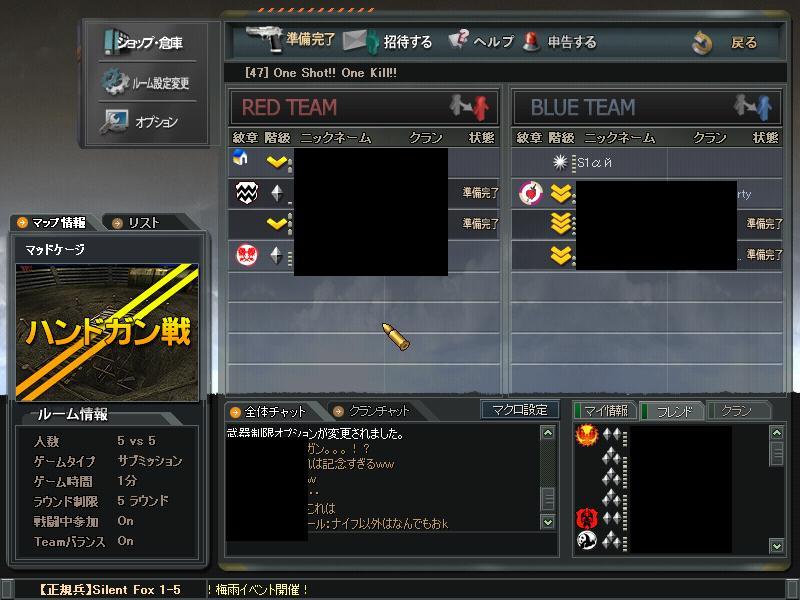 ScreenShot_3_20080617234241.jpg