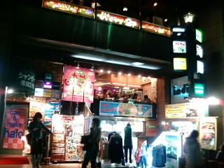 原宿駅前すぐ!