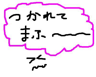 snap_sion1019_200845233513.jpg