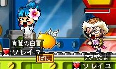 bishasu-haka080602.jpg