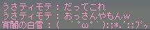 chat-080615.jpg