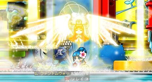 hatudou080615.jpg