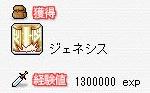 kakutoku080615.jpg