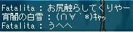 oyajiserihu-080701.jpg