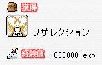 riza080602.jpg
