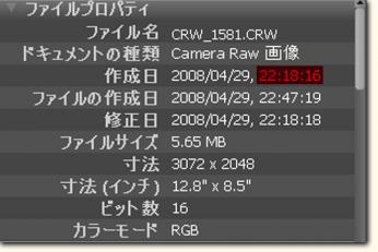 080513_09.jpg