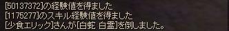 hakurei_killb.jpg