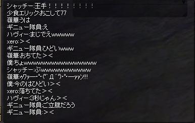 hakurei_killd.jpg