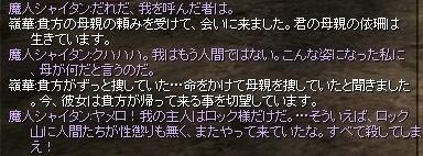syaikue2.jpg