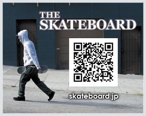 img_web_skateboard.jpg