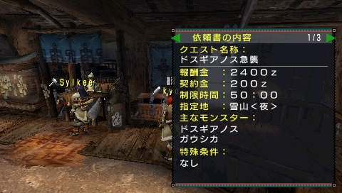 2ndG (5)