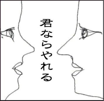 sayo.jpg
