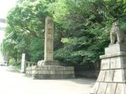yasukuni4.jpg