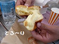 なすのクリームパン 2