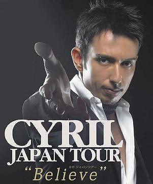 06-CYRIL-m.jpg