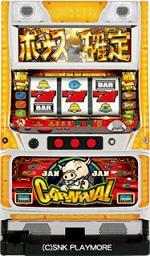 ジャンジャンカーニバル筐体画像