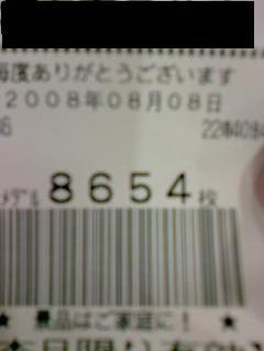 2回目!?のバイオ6