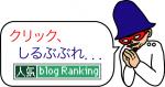 BR pepe_convert_20080625072428