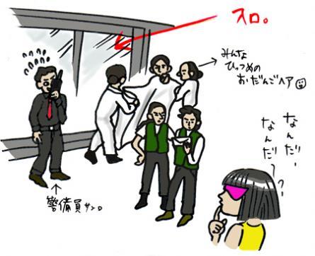 2705g_convert_20080528032049.jpg