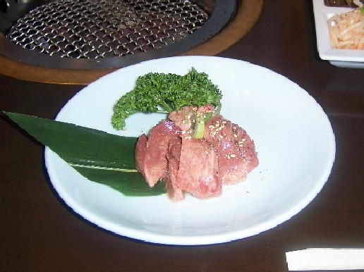 画像 焼き肉トラジ 013 タン角.JPG縮小30%