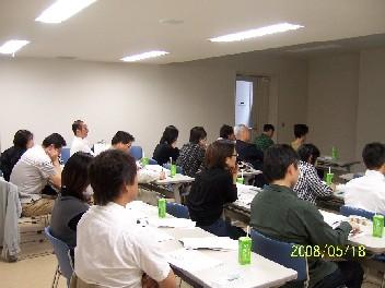 画像 5/18LPL協賛セミナー マイアトリア会議室 001