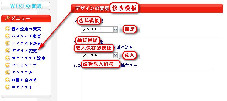 fc2wiki4-1