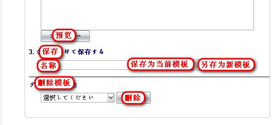 fc2wiki4-2