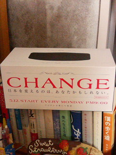 change-t.jpg