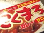 7.09_kokumaro.jpg