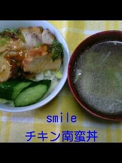 20080605lunchi.jpg