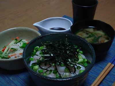 dinner20080427010005.jpg