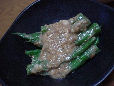 dinner20080627030003.jpg