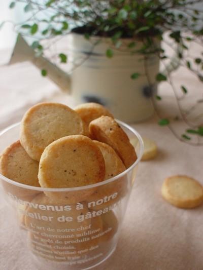 sweets20080518030001.jpg