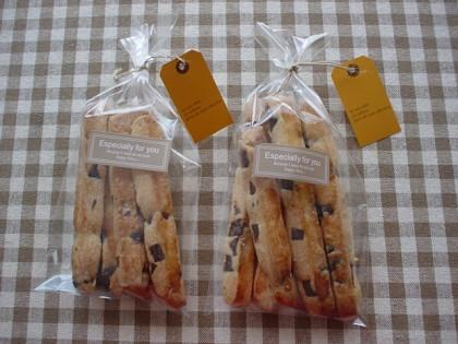 sweets20080614010001.jpg