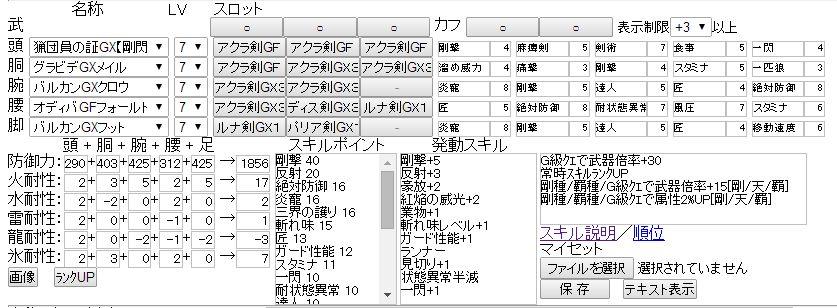 WS0000061.jpg
