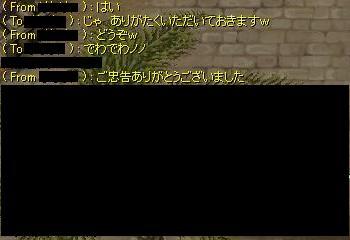080323_6.jpg