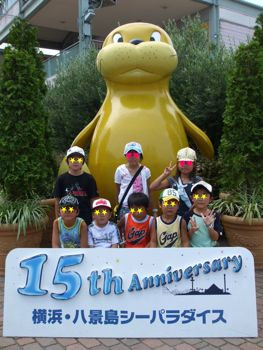 2008_08_09_4.jpg