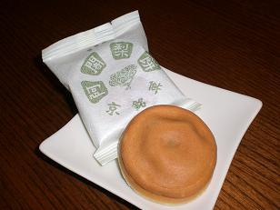 阿じゃり餅
