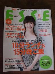 EESE9月