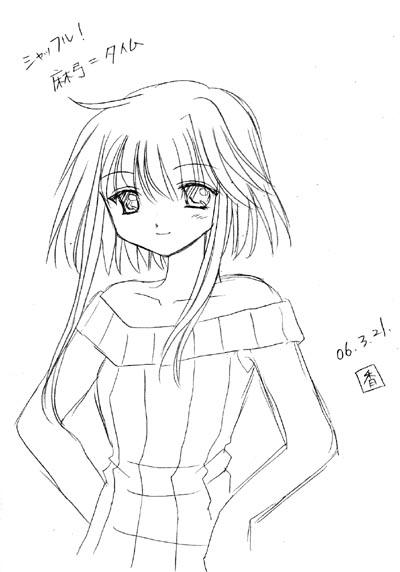 麻弓=タイム