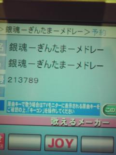 20080703155432