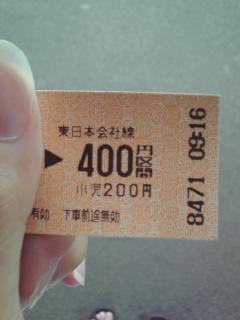 20080724092434