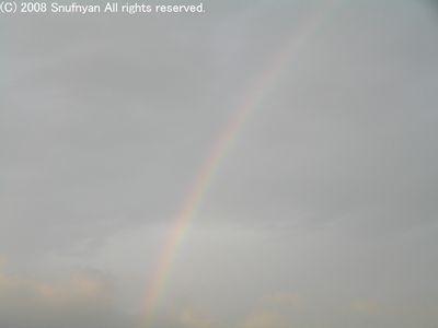 すなふにゃんが撮った虹