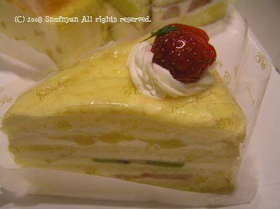 層になってるケーキをみると