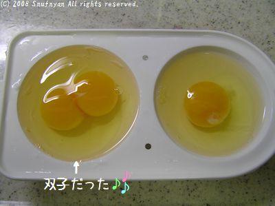 卵を入れて