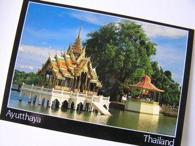 タイからのお便り